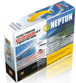 Система Нептун: контроль и устранение протечек воды
