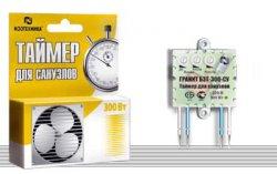 Таймер для санузлов БЗТ-300-СУ-Ф | Управление вентилятором