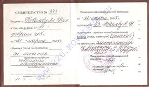 Вызов электрика на дом в Санкт-Петербурге, электромонтажные работы