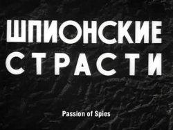 Последние годы и шпионские страсти | Биография Николы Теслы
