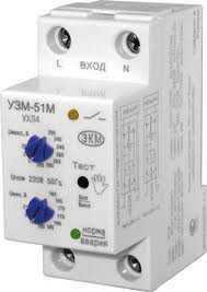 Реле контроля напряжения УЗМ-51М, УЗМ-50М, нагрузка 63А, 2 модуля,защита от перенапряжения