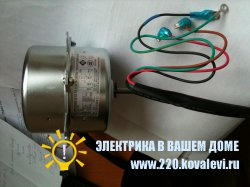 Как подключить асинхронный двигатель