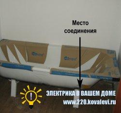 Как проверить наличие защитного заземления в квартире. Пошаговое руководство.