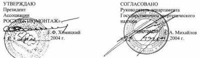 """Технический циркуляр 7/2004 """"О прокладке электропроводок за подвесными потолками и в перегородках"""""""