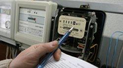 Введение соцнорм на электроэнергию в Петербурге хотят отложить на год