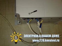 Соединение защитного заземления к стабилизатору
