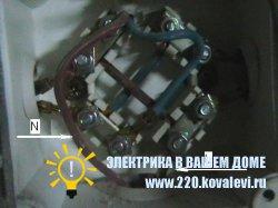 Запутался в трех соснах:монтаж блока розетка+одноклавишный выключатель