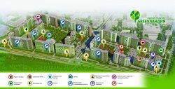 Жилой комплекс «GreenЛандия» («Гринландия»)
