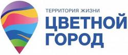 """Услуги электрика в ЖК """"Цветной Город"""" от ЛСР"""
