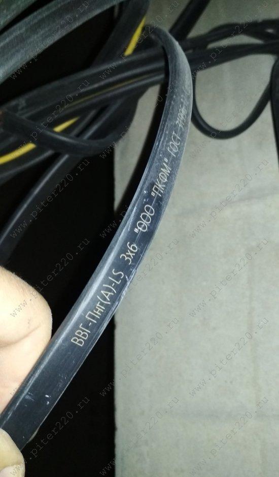ЖК Цветной Город. Какой кабель проложен в квартирах?! Электрика в квартире