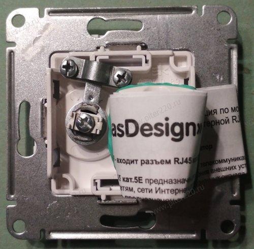 ОБЗОР. Двойная розетка ТВ + компьютерная RJ45 в новой серии AtlasDesign от Schneider Electric (артикул ATN000189)