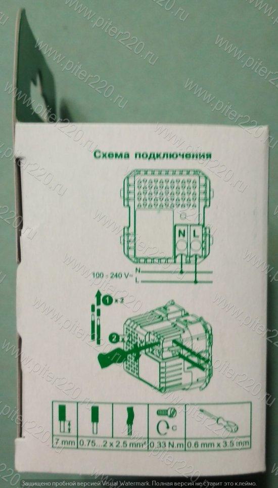 ОБЗОР. Розетка USB-зарядное устройство из серии AtlasDesign от Schneider Electric (артикул ATN000133)